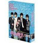 花より男子 Boys Over Flowers DVD-BOX 2(DVD)