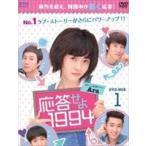 応答せよ1994 DVD-BOX1(DVD)