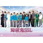 薄桜鬼SSL 〜sweet school life〜THE STAGE(DVD)