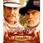 ロンサム・ダブ 第一章 〜旅立ち〜 HDマスター版 blu-ray&DVD BOX [Blu-ray]