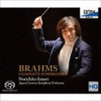 飯森範親(cond)/ブラームス:交響曲全集(HQ-Hybrid CD)(CD)