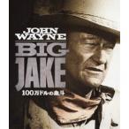 100万ドルの血斗(Blu-ray)
