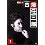 古畑任三郎 1st season DVD-BOX(DVD)