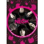 舞台 NECK ネック(DVD)