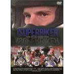 アイ・スーパーバイカー(DVD)