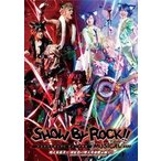 SHOW BY ROCK!! MUSICAL(DVD)