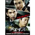 チェイス-夜明けまで走れ- DVD(DVD)