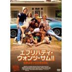 エブリバディ・ウォンツ・サム!! 世界はボクらの手の中に(DVD)