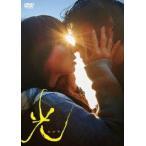 光 スタンダード・エディション DVD(DVD)