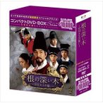 根の深い木<ノーカット完全版>コンパクトDVD-BOX2<本格時代劇セレクション>[期間限定スペシャルプライス版](DVD)