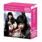 快刀ホン・ギルドン コンパクトDVD-BOX2【期間限定スペシャルプライス版】 [DVD]