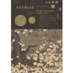 ラーメンズ第11回公演 CHERRY BLOSSOM FRONT 345(DVD)