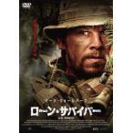【おトク値!】 ローン・サバイバー DVD(DVD)