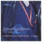 ��ƣľ���ʲ��ڡ� / �ե��ƥ�ӷϷ�9�ɥ�� �����ɡ��֥롼 �ɥ������إ�۵�̿ 2nd season ���ꥸ�ʥ롦������ɥȥ�å� [CD]