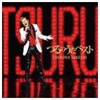 つるの剛士/つるのうたベスト(CD)