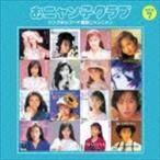おニャン子クラブ / おニャン子クラブ シングルレコード復刻ニャンニャン 7(廉価盤) [CD]