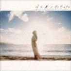 城南海/月下美人(CD)