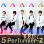 (初回仕様)A.B.C-Z/5 Performer-Z(通常盤)(CD)