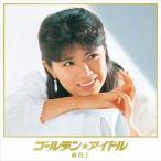 森昌子/ゴールデン★アイドル 森昌子(限定生産盤/HQCD)(CD)