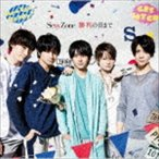Sexy Zone / 勝利の日まで(通常盤) [CD]