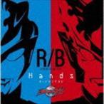 オーイシマサヨシ / ウルトラマンR/B オープニング主題歌::Hands [CD]