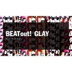 GLAY/BEAT out! Anthology(2CD+Blu-ray)(CD)