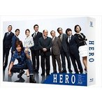 HERO Blu-ray BOX(2014年7月放送)(Blu-ray)