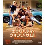 エブリバディ・ウォンツ・サム!! 世界はボクらの手の中に(Blu-ray)