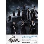 牙狼<GARO>-魔戒烈伝- Blu-ray BOX(Blu-ray)