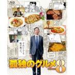 孤独のグルメ Season8 Blu-ray BOX [Blu-ray]画像
