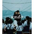 undo(Blu-ray)