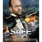 【おトク値!】 SAFE/セイフ Blu-ray(Blu-ray)