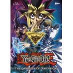 劇場版『遊☆戯☆王 THE DARK SIDE OF DIMENSIONS』【Blu-ray】(Blu-ray)