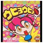 和希沙也/ウヒョウヒョPOP!(CD)
