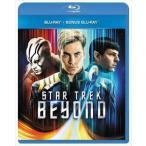 スター・トレック BEYOND Large shipフィギュア付き ブルーレイ+特典ブルーレイセット(限定版)(Blu-ray)