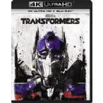 トランスフォーマー 4K ULTRA HD Blu-rayセット  PJXF-1112