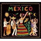 メキシコ〜改訂版〜(CD)