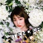 瀬川あやか / Tender [CD]