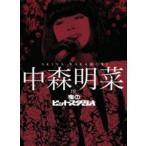 中森明菜 in 夜のヒットスタジオ(DVD)