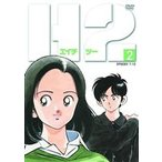 H2[2] [DVD]