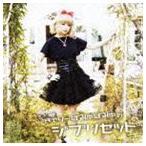 きゃりーぱみゅぱみゅのジブリセット(CD)