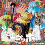 BOYS AND MEN/BOYMEN NINJA(Type B)(CD)