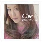 Chie/約束/SEVEN(初回限定盤/CD+DVD)(CD)