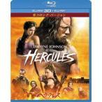 ヘラクレス 怪力ロング・バージョン 3D&2Dブルーレイセット(Blu-ray)