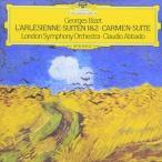 クラウディオ・アバド、アッカルド、LSO/ビゼー: アルルの女 第1&2組曲、カルメン 組曲、ラヴェル:ツィガーヌ、海原の小舟(CD)