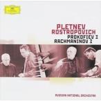 ラフマニノフ&プロコフィエフ:ピアノ協奏曲第3番(CD)
