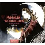 アマリア・ロドリゲス/アマリア 1945(CD)