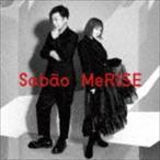 Sabao / MeRISE [CD]