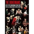 THE BOHEMIANS/BEST OF THE BOHEMIANS TOUR 2018 2018.11.10 at YAMAGATA MUSIC SHOWA SESSION [DVD]