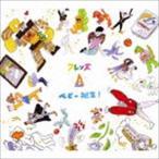 フレンズ/ベビー誕生!(CD)